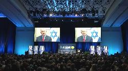 Netanjahu: Christen sind unsere besten Freunde