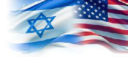 Pence: `Die US-Botschaft wird nach Jerusalem verlegt werden! [Video]