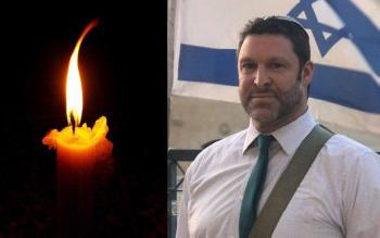 Die Ermordung eines jüdischen Helden