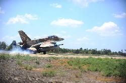 Syrien - Ein militärischer Einsatz Israels erstmals bestätigt