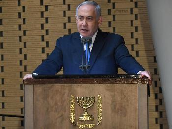 Netanyahu bei Yom-Kippur-Gedenkzeremonie