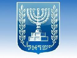Israel bietet Erdbebenopfern Hilfe an [Video]