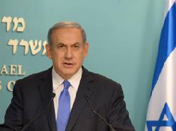 MP Netanyahu zum Nuklearabkommen mit dem Iran