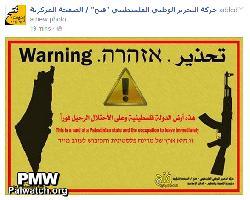 Fatah droht Israelis: Verschwindet! Sofort!
