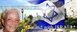 Ich stehe zu Israel