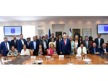 Netanyahu trifft französische Delegation