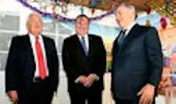 Mike Pompeo und David Friedman besuchen Sukka von Binjamin Netanyahu [Video]