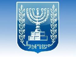 Anmerkungen zur Sicherheitslage in Israel