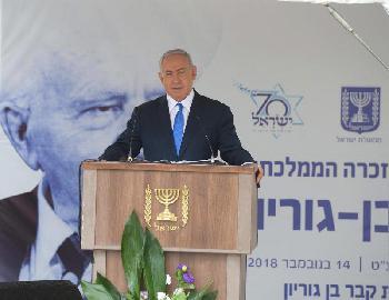 Premierminister bei Gedenkzeremonie für Ben-Gurion
