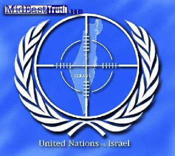 Der UN-Menschenrechtsrat hat direkt der Hamas in die Hände gespielt