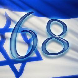 68 Gründe Israel zu seinem 68. Geburtstag zu respektieren, wenn nicht gar zu lieben