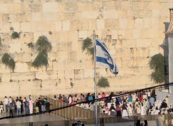 Das israelische Grundgesetz: Israel als Nationalstaat des jüdischen Volkes in deutscher Übersetzung