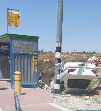Terroranschlag: Auto rast in zwei Jugendliche