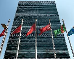 Nadia Murad Sonderbotschafterin der Vereinten Nationen