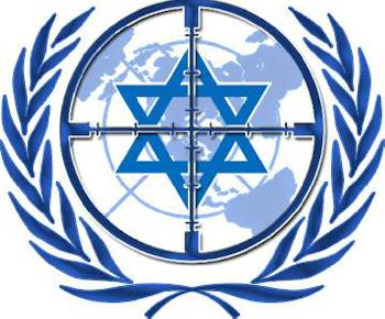 15. November 2019 - Acht Resolutionen der UNO gegen Israel
