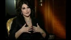 Libanesische Moderatorin: Israel soll Welt von Nasrallah befreien [Video]