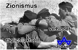 [Video] Song israelischer Soldaten zu Pessach