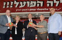 Hapoel Rishon Lezion und SC Magdeburg unterzeichnen Kooperationsvertrag