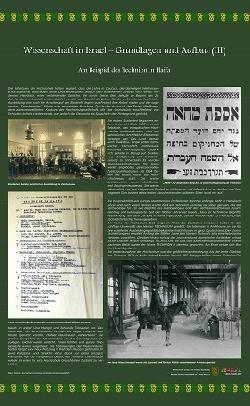 Wissenschaft in Israel
