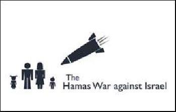 Erneut Raketenbeschuss aus dem Gazastreifen