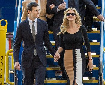 Ivanka Trump und Jared Kushner am Yom Kippur [Video]