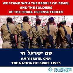 [IsraVideo] IDF statt Profifußball
