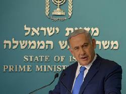 Netanyahu zu den Äußerungen al-Sisis