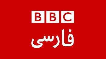 BBC lässt sich vom Iran zensieren