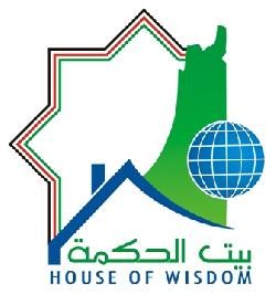 """Die Hamas schönreden: Inge Günther im Â""""Haus der Weisheit"""""""