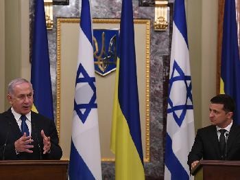 Premierminister Netanyahu in der Ukraine