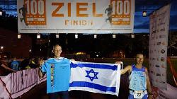 Israeli gewinnt Mauerweglauf