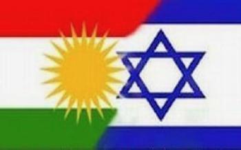 Israel: Parlamentsausschuß zur Unterstützung der Kurden