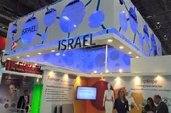 MEDICA 2015 in Düsseldorf    mit Innovationen aus Israel