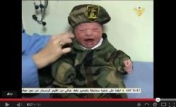 [IsraVideo] Kindesmißbrauch: Das Hisbollah-Baby