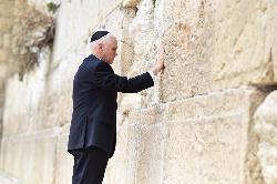 Minister: `Trump-Administration ist ein großer Segen für Israel´