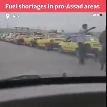 US-Sanktionen: Iran muss Kredite für Syrien einstellen