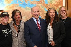 Aerosmith in Israel