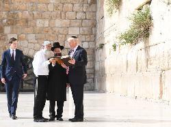 USA: Kotel steht in Jerusalem, Jerusalem ist in Israel