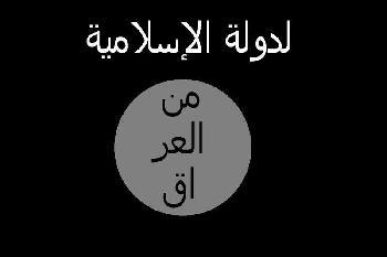 Bundesregierung: Keine Spur von mindestens 160 IS-Terroristen