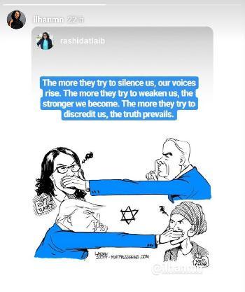 Nächster Streich der antisemitischen US-Abgeordneten Omar und Tlaib