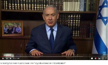Konferenz gegen Antisemitismus und Antizionismus