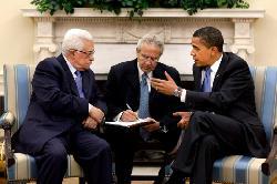 221 Millionen US-Dollar unmittelbar vor Amtsende an Fatah-PA überwiesen