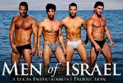 Israels erster schwuler Fußballclub steht