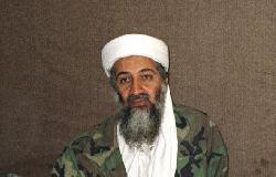 NRW: 1.164 Euro monatlich für Leibwächter von Osama Bin Laden