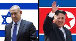 Nordkorea verurteilt USA wegen Unterstützung Israels