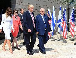 Jüdische Organisationen begrüßen und loben Trump´s  Auftritt in Israel
