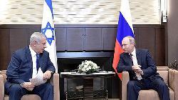 Netanjahu warnt vor Iran