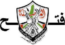 Mahmoud Abbas und die Vorfälle auf dem Tempelberg
