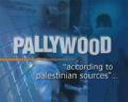 Zwei neue palästinensische Märchen