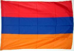 Knesset-Abgeordnete gedenken der Opfer des Genozids an den Armeniern